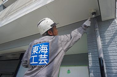 塗装の知識をきちんと持った熟練の専門家が判断!