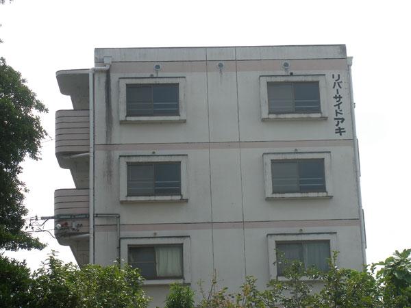 外壁塗装・屋上防水 刈谷市 リバーサイドアキ