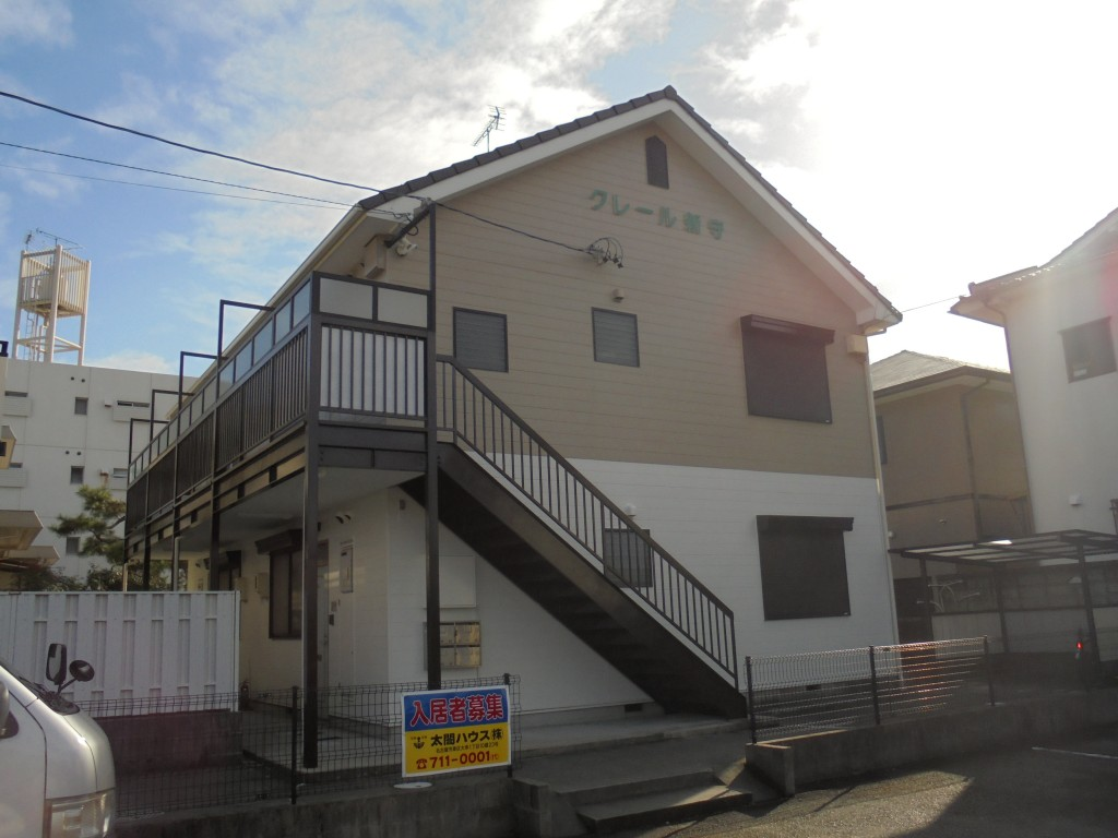 外壁・屋根塗装 名古屋市 守山区 コーポ K様