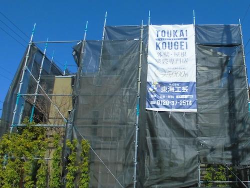 白×青のツートンカラーがおしゃれな家に外壁を塗り替えチェンジ! 名古屋市緑区