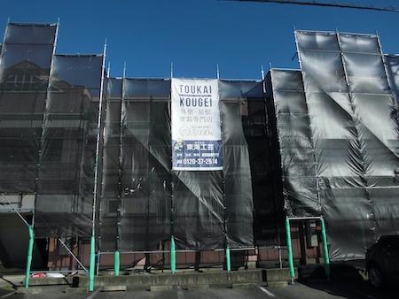 2階建てコーポ・アパート塗装 ALC外壁・スレート屋根などの外部改修工事 東郷町