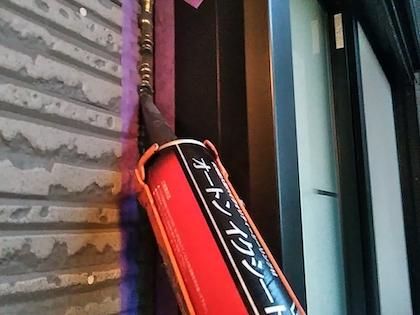 外壁の色をおしゃれなブルーグレーに塗り替えてイメージチェンジ! 名古屋市中村区