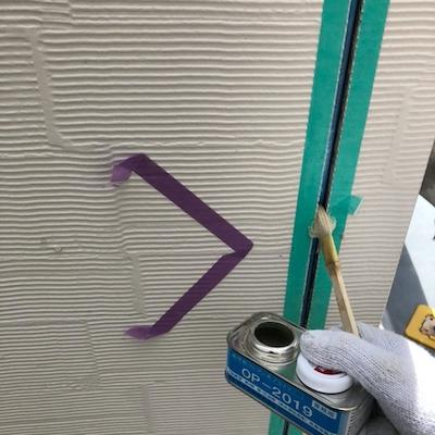 モダンな外壁色の組み合わせ!キリッとかっこいい塗り替えに 長久手市