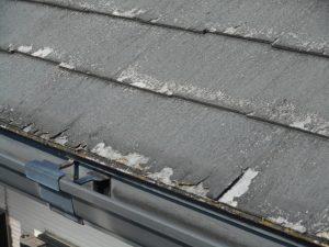 屋根の色あせや割れなどの劣化症状に気づけない件
